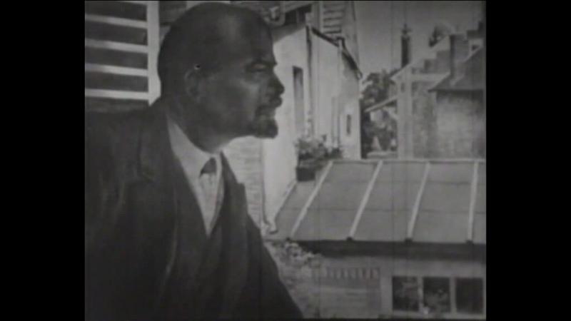 Ленин. Гений революционного прорыва (2010)