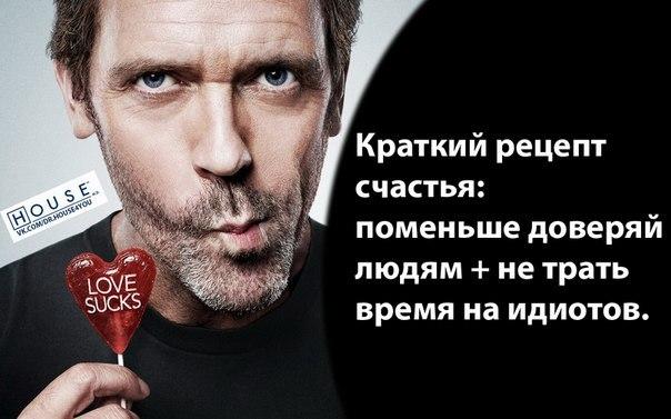 http://cs417126.userapi.com/v417126753/1913/LiSiXMR2l0w.jpg