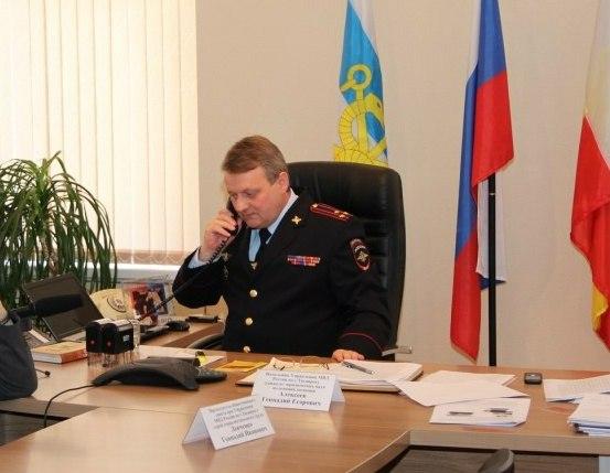 Начальник УМВД России по городу Таганрогу