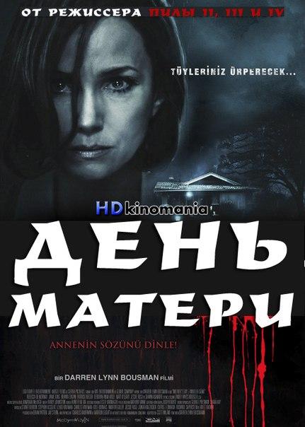 2010 смотреть фильмы: