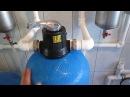 Клапан ручного управления колонной RUNXIN TM F56A 1 4 5 куб час