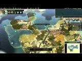 Stream Civilization V от 17.07.2014