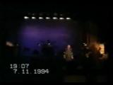 ЦГ, Ник и МТ. Концерт в ДК Строймаш. Тюмень 7.11.1994