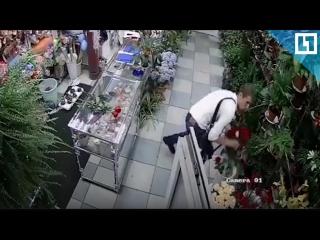 Украл букет роз из магазина