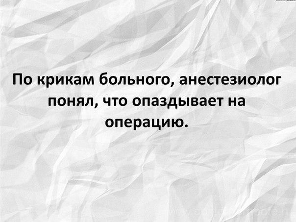 https://pp.userapi.com/c543109/v543109705/1d054/8eK4cMdda8c.jpg