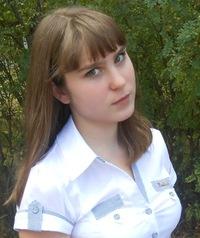 Кристина Мукина