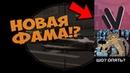 СОЗДАЛИ НОВУЮ ФАМУ... - CRMP | Namalsk RP 60
