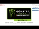 Monster Energy Nascar Cup Series, South Point 400, Las Vegas Motor Speedway, 16.09.2018 545TV, A21 Network