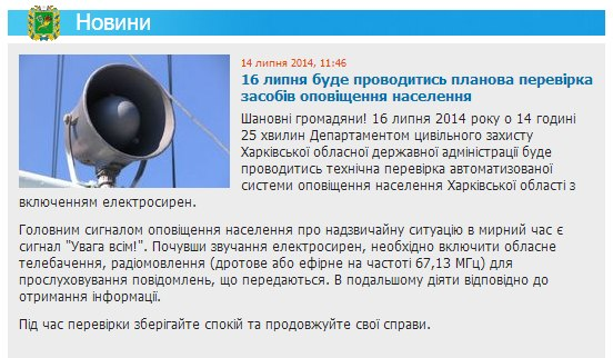 Новости: Украина vs Роисся vs Ёвропа vs Амэрыка и все-все