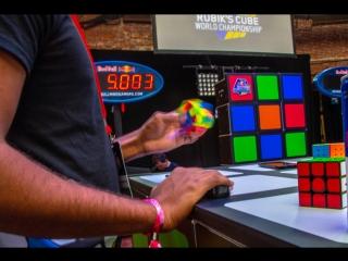 Red Bull Rubik's Cube World Championship 2018