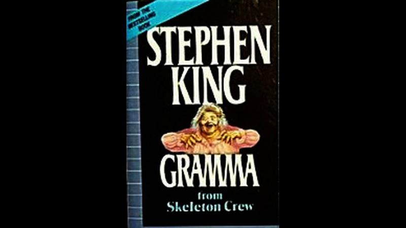 Бабуля Стивен Кинг Аудиокнига Аудиокниги слушать онлайн