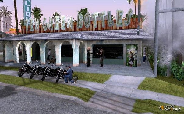 Гта Сан Андрес без Модов