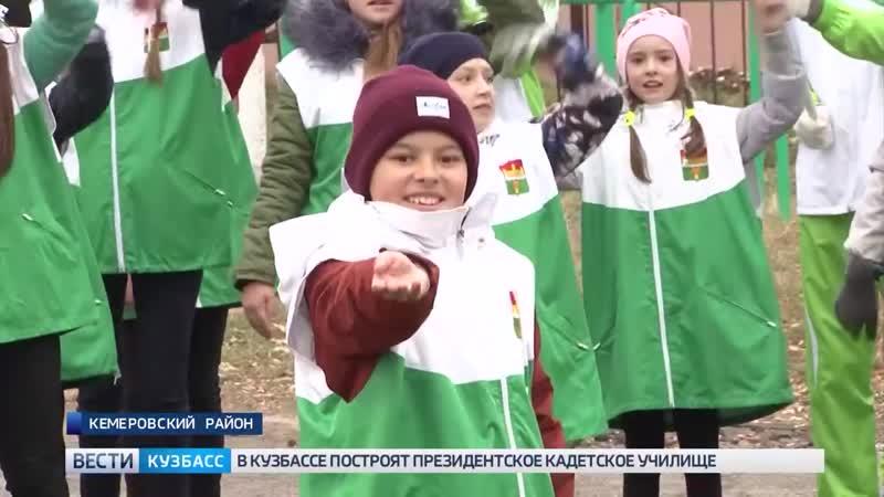 В Кемеровском районе у школы открыли спортивную площадку