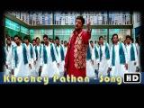 Khochey Pathan Ki Zubaan - Qawaali | Zanjeer Movie | Sanjay Dutt,Ram Charan,Priyanka Chopra