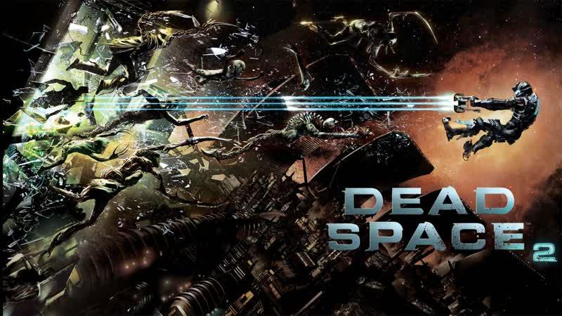 играем в dead space 2 на нереальной сложности