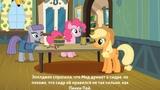 Сестра Пинки Пай Встреча с Мод Пай в Понивилле Мультик игра для детей My Little Pony