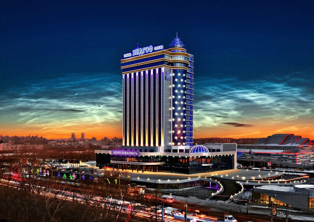 Отель Видгоф