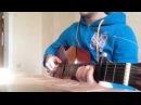 Kanye West feat. Paul McCartney - Only one (cover) | Umalat Latyrov