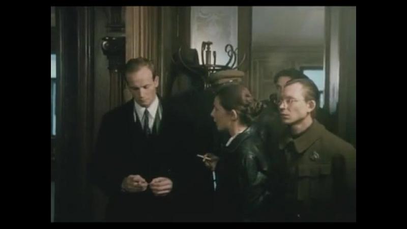 Чекист (1992) - Товарищи! Нам Партия доверила очень грозное оружие