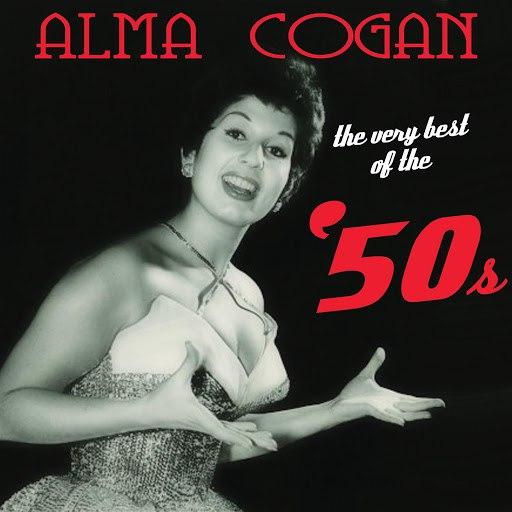 Alma Cogan альбом The Very Best Of The 50s