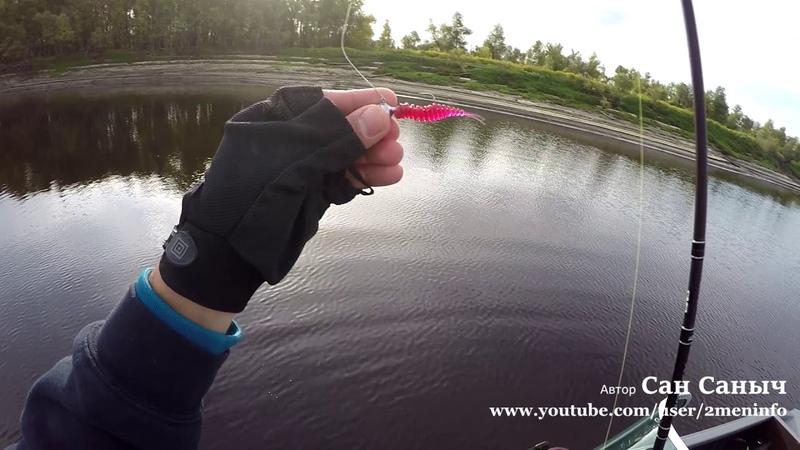Окунь клюет на Тоиртап, приманки выручают на рыбалке, запутался в сетке