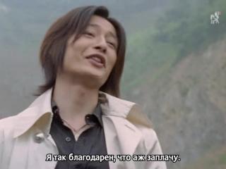 [dragonfox] Bakuryuu Sentai Abaranger - 20 (RUSUB)