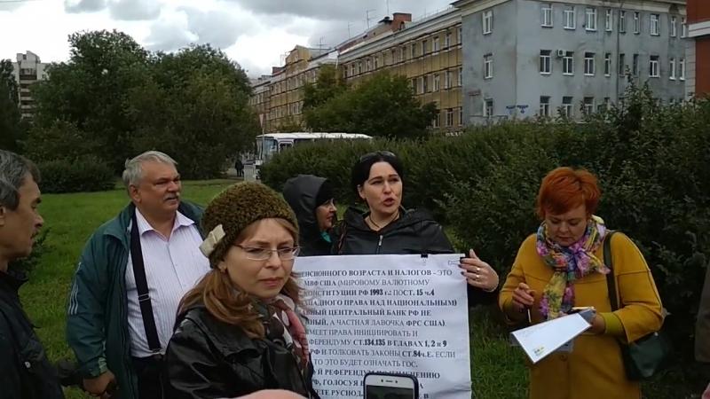Одиночный пикет после митинга 02.09.18 в Омске(продолжение №4).
