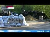 26.04.2014 Донецк Славянск Дневные новости RU 1канал