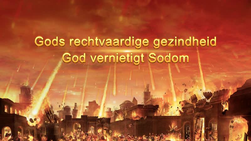 De woorden van de Heilige Geest 'God Zelf de unieke II Gods rechtvaardige gezindheid Deel n