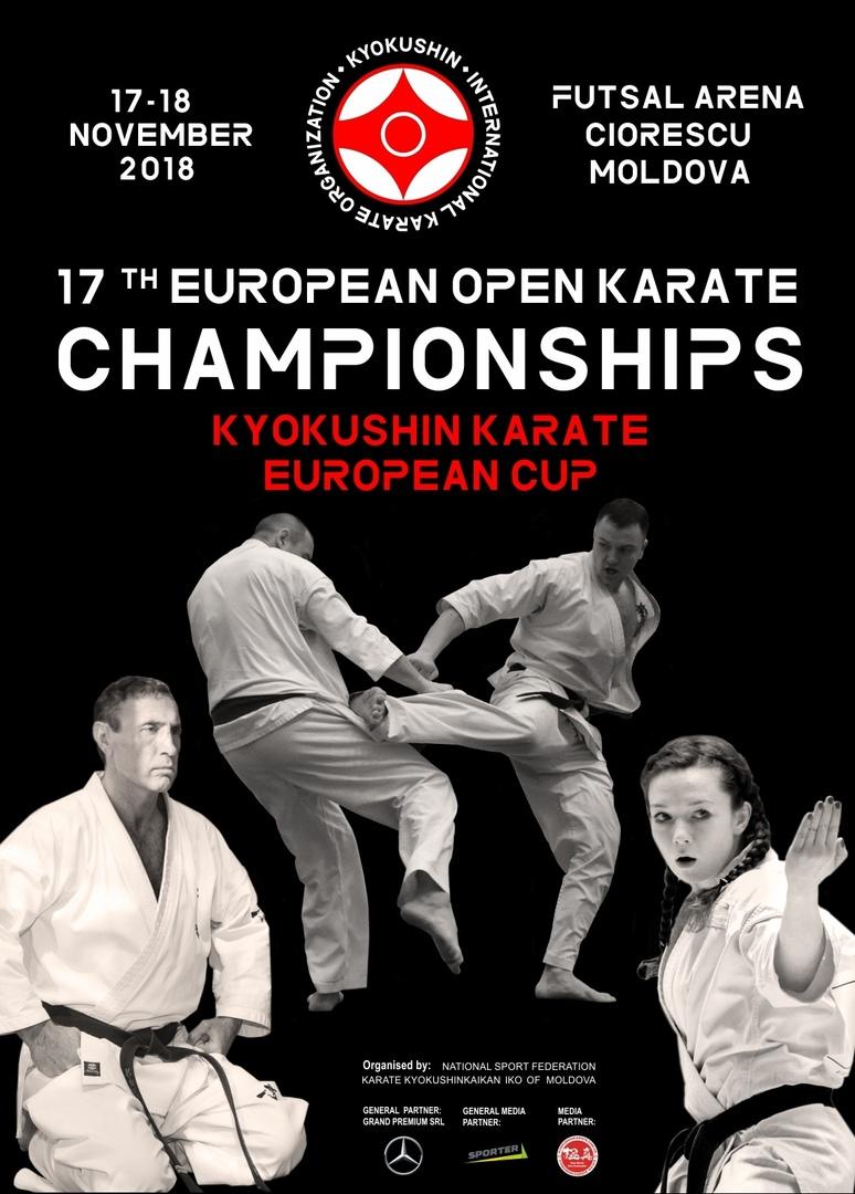 17-18 ноября Кубок Европы и Абсолютный Чемпионат Европы