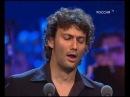 Hvorostovsky Kaufmann - Alvaro Don Carlo's duet