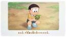 NS - Doraemon: Story of Seasons
