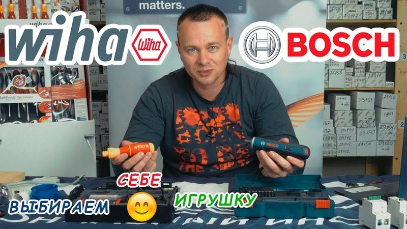 Почему BOSCH GO не конкурент WIHA SPEED E Сравнение аккумуляторных отверток
