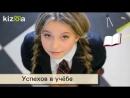 Слайд шоу Нет названия mp4