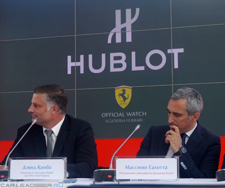 Дэвид очень доволен сотрудничеством с компанией Ferrari.