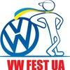 Volkswagen ЗАХІД FEST UA 2016, 30 ИЮЛЯ 2016