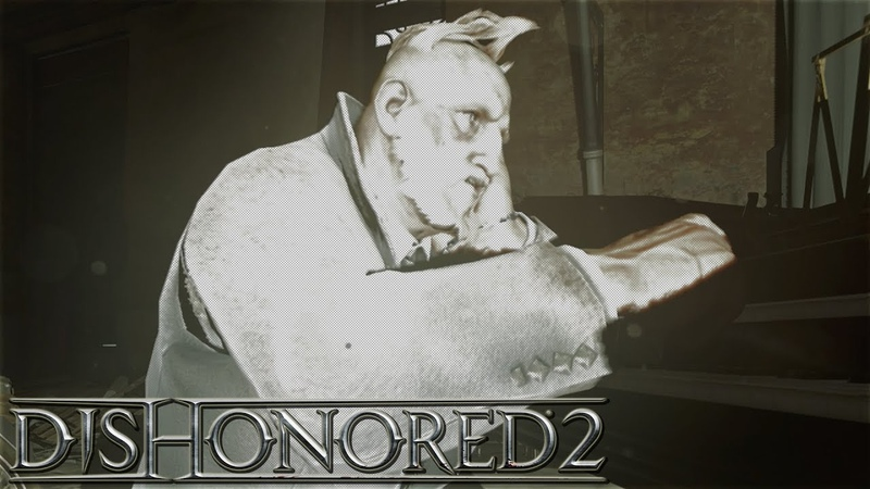 Dishonored 2 27 Путешественница во времени