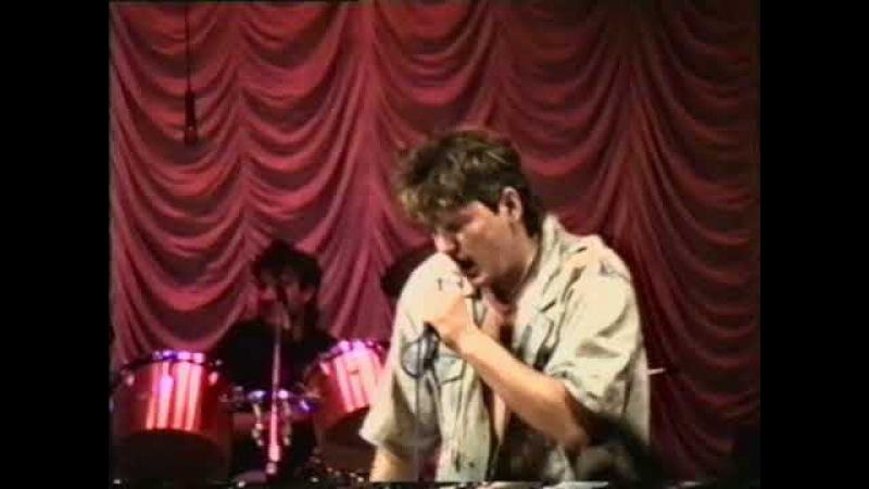 Сектор Газа - Концерт в Северодвинске/1993 (Качественная запись)