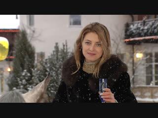 Новогодние поздравление Натальи Поклонской