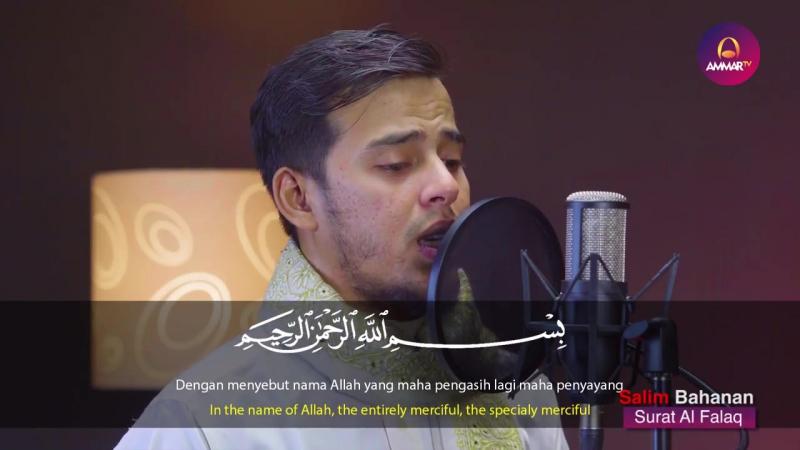 Salim Bahanan - Surat Al Lahab, Al Ikhlas, Al Falaq, An Nas