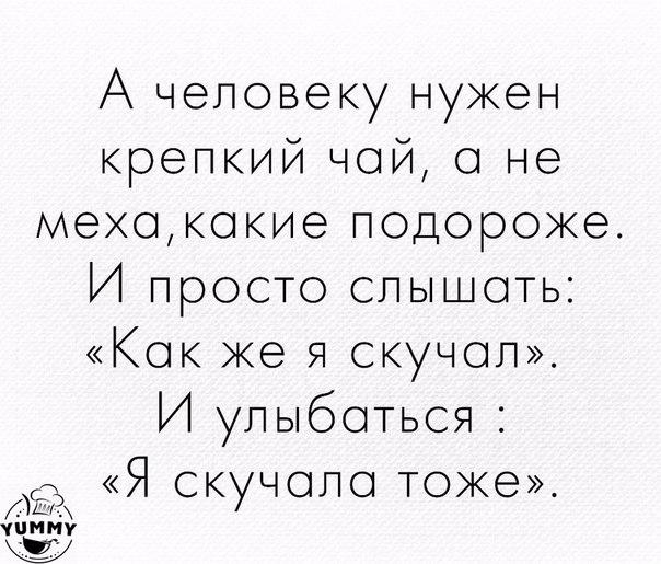 Фото №456307529 со страницы Галины Лысенко