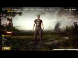 PlayerUnknown's Battleground:  без стрельбы   топового шмотья и возможно ли занять топ один