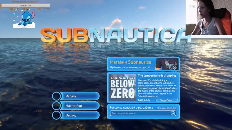 Subnautica,красивая٩(◕‿◕)۶