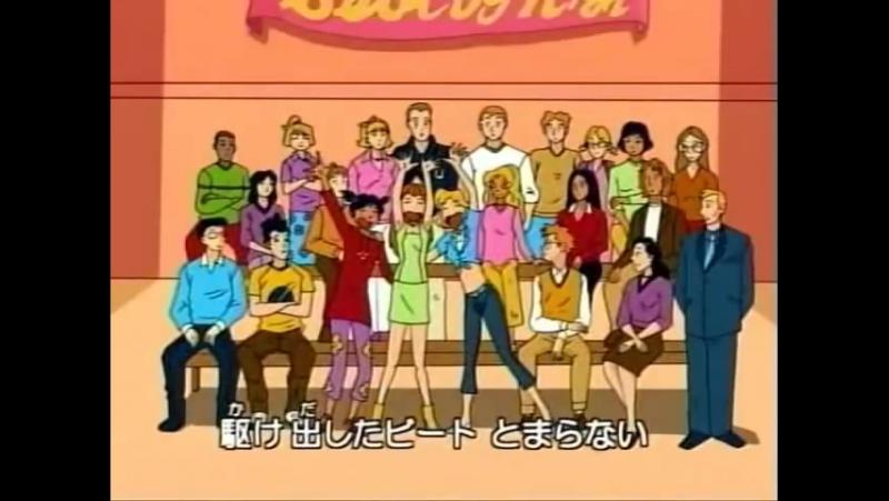 トータリー・スパイズ シーズン1 オープニング 日本語