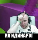 Николай Богослов фото #36