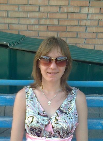 Анастасия Полуднева, 19 марта 1990, Новосибирск, id185254852