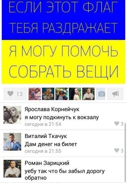 На Луганщине террористы подорвали еще один мост, чтобы помешать АТО - Цензор.НЕТ 9148