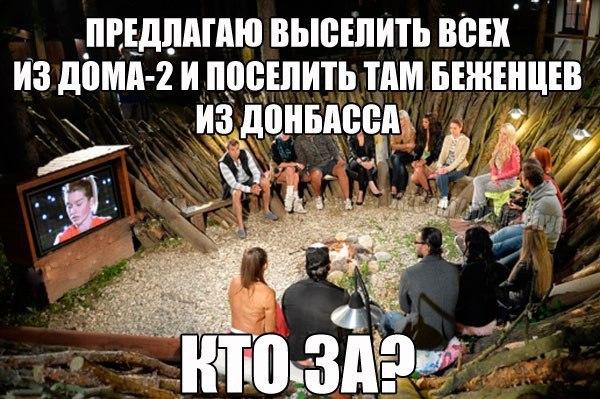 Осознание @ rus improvisation мнения @ rus