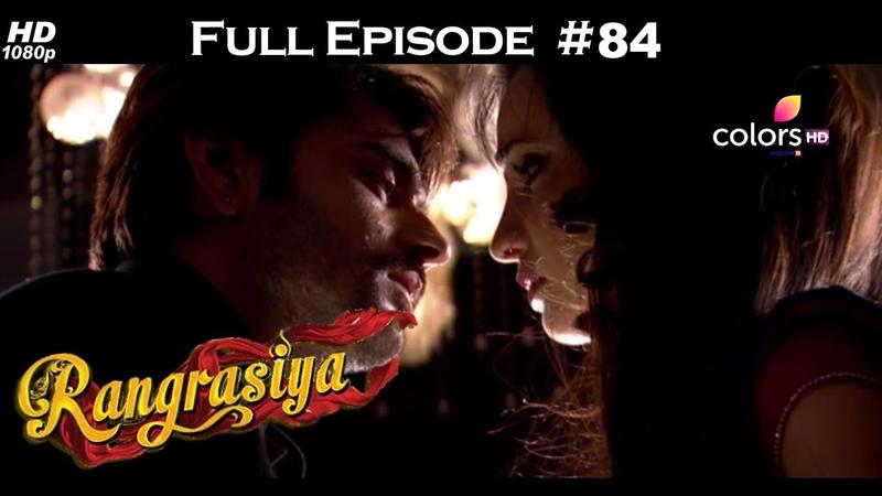 Rangrasiya - Full Episode 84 - With English Subtitles