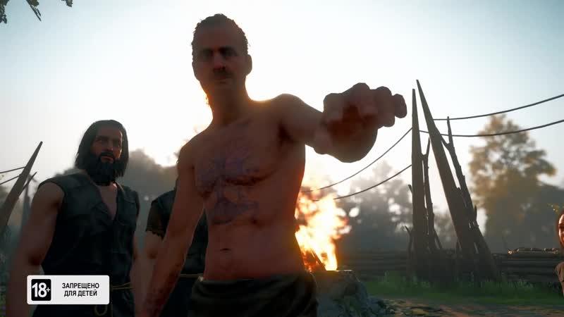 RUS | Сюжетный трейлер Far Cry: New Dawn.